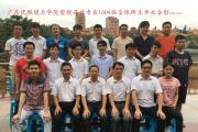 【就业】优胜设计1604班学员全部顺利就业