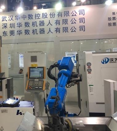 【动态】我校获邀参加深圳机械模具展