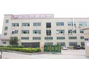 深圳市工业人快速成型技术有限公司