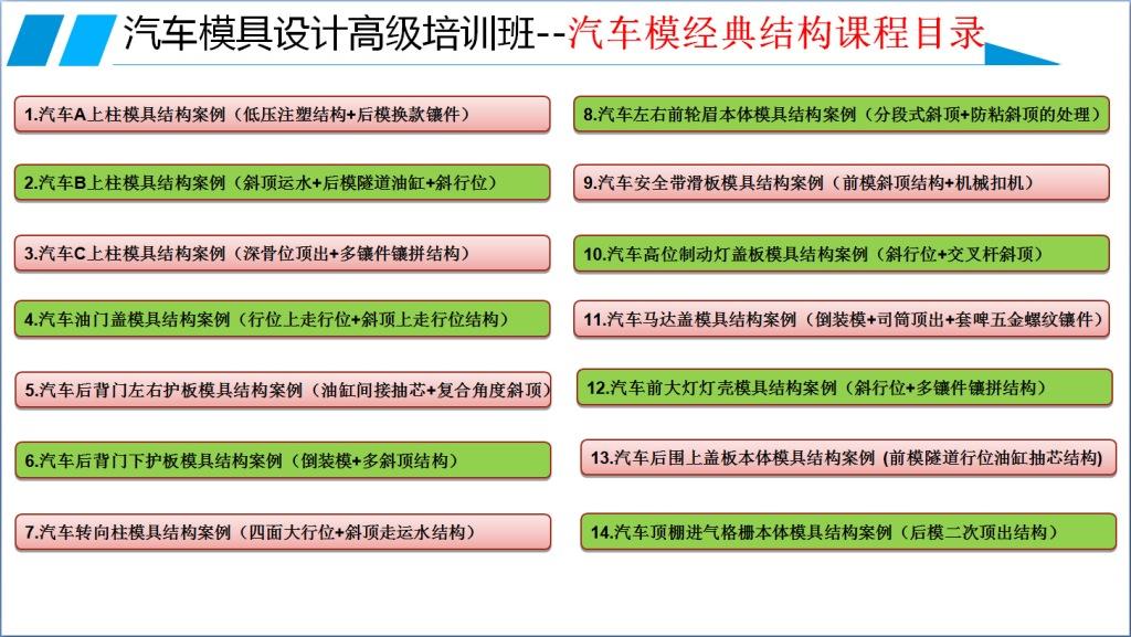 邓成林3.jpg