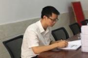 邓成林(汽车模具设计专家)