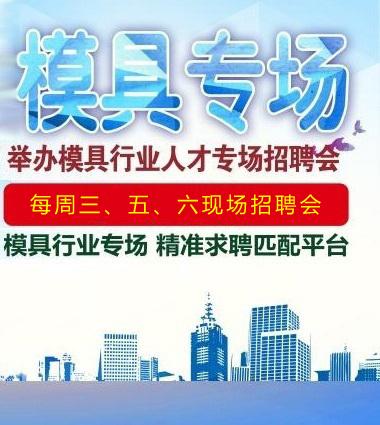 【喜报】7-8月份,优胜各专业实现大批优质对口就业!