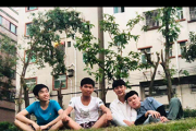 【喜报】优胜19岁学员-CNC编程班陈帅同学顺利学成就业
