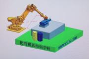 UG10.0机械手编程演示