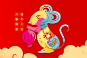 【通知】2月15汇安优胜将联合举办新春模具人才招聘会
