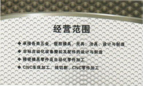 张吉果2.png
