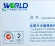张华 | 东莞市万江沃德精密机械有限公司
