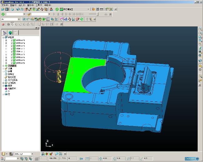 数控编程-出口机壳模实训案例