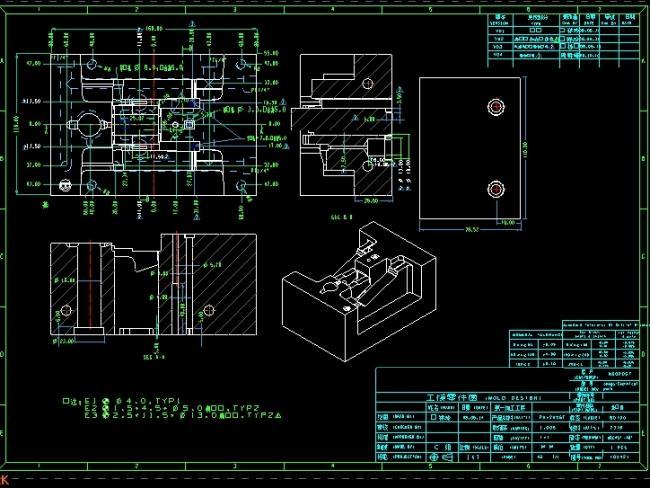 模具设计-HASCO全3D实训案例