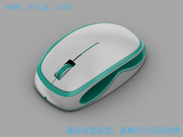 产品设计-键盘鼠标类实训案例