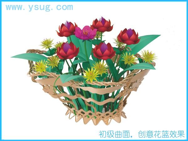 产品设计-花蓝植物类实训案例
